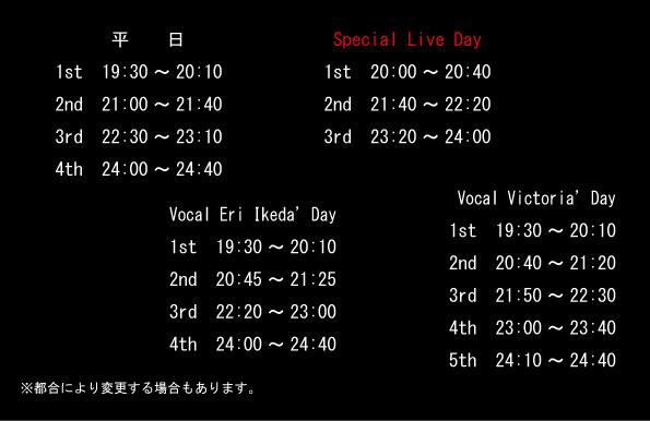 Time-Schedule5.jpg