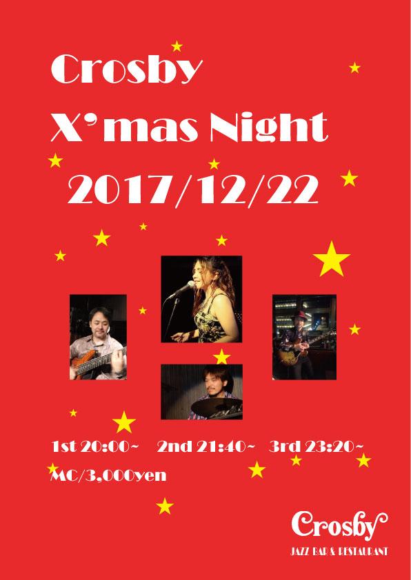20171222X'masNight.jpg